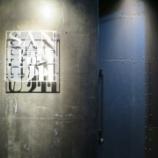 『大阪に行きました』の画像