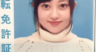 【アイドル】菊地亜美の免許写真が「超可愛い!」と話題に「さすがアイドル」の声