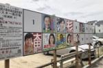 【速報】参議院議員選挙2019、大阪選挙区で当確が出てる