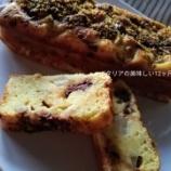『梨とチョコレートの簡単ヘルシーケーキ!バターなし』の画像