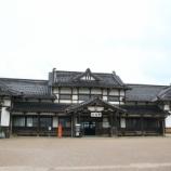 『大社駅 & D51 774』の画像