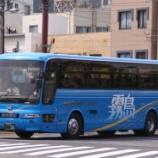 『霧島観光交通 三菱エアロバス KC-MS829P/三菱』の画像