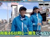 【日向坂46】日向坂の聖母が生まれた日!なっちょおめでとおおお!!!!!!!!