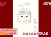 【AKB48SHOW】白間美瑠「みるみる美術館」に太田奈緒が登場!