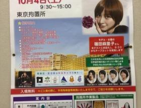 【悲報】AKB48卒業メンバーの仕事が悲惨過ぎる