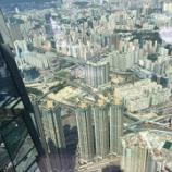 『【新型コロナウィルス】「フィッチ、香港の格付け引き下げ」』の画像