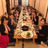 『【乃木坂46】みんな楽しそうだなw アンダラ@福岡『ご飯会』写真が到着!!!』の画像