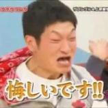 『第769回 (結果・回顧)2017年宝塚記念/☆―◎―▲決着なのに払戻金はゼロ!?』の画像