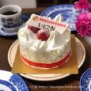 不二家の誕生日ケーキ
