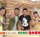 【NHK】堀江貴文氏、ヒトラーを連想させるTシャツを着て出演。アナウンサーが謝罪