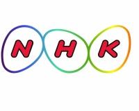 NHK「国民の皆さん、外出できなくて暇やろなぁ…せや!」
