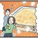 【レタスクラブ】まな板も包丁も使わない!?「里いものミートグラタン」を作ってみた