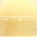 『こぼれるフルーツゼリーの雫』の画像