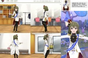 【ミリシタ】SSR「おとぎの国の物語[旅人] 永吉昴」(通常・アナザー) 衣装紹介