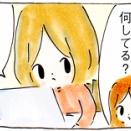 iPad検索をはじめた長女を有害なネットの情報から守りたい!