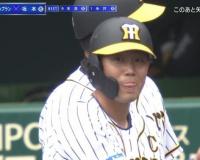【阪神】糸原、フェイスパックにハマる!!!