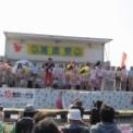 第21回湘南祭2014 その75(湘南ガールコンテスト2014・決定グランプリの1)