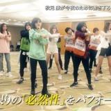 FNS歌謡祭 第2夜、IZ4648「必然性」を披露