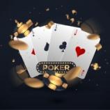 『オンラインカジノ・ビデオポーカーゲーム』の画像
