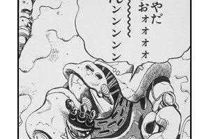 【漫画・アニメ】ジョジョ3部のジャッジメントとかいうスタンドでどうやって承太郎達を倒すつもりだったの?