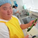 『【早稲田】調理実習C組』の画像