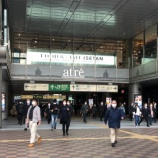 『品川駅に行ってきました!』の画像