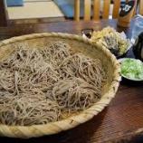 『栃木のお蕎麦いづるやさん』の画像