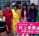 村上茉愛、女子ゆかで金メダル、体操世界選手権