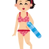『【画像】爆乳女子アナさん、水着になってしまうwwwwwwww』の画像