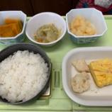 『ご飯が美味しくなった‼︎😃🙌』の画像