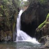 『行った気になる世界遺産 タラマンカ山脈=ラ・アミスター保護区群とラ・アミスター国立公園』の画像