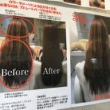 『ブログ訂正&もう一つキャンペーンご紹介!』の画像