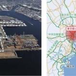 『産業ファンド投資法人・千葉県市原市の工場の底地を取得』の画像