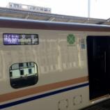 『ジャパンレールパスではくたか号グリーン車』の画像