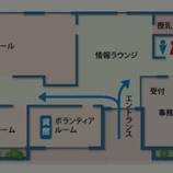 『別所地域ケアプラザをご紹介します~その3(調理室)』の画像