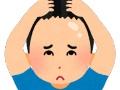 【速報】ベッカム(45)の髪が復活wwwww(画像あり)