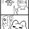 【二コマ漫画】ポスコ、特許侵害で新日鉄住金に300億円支払いへ