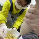 『【横浜】サークル(ロールケーキ作り)』の画像