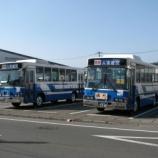 『九州産業交通 いすゞP-LR312J/IKC』の画像