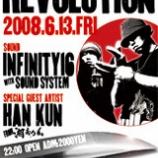 """『6月13日 INFINITY16 & HAN KUN """"REVOLUTION""""!! @横浜 CLUB THE NINE』の画像"""