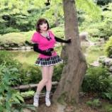 『ミニスカートで東京都庭園美術館へ』の画像