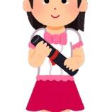 『【悲報】お騒がせ女優・山口真帆さんの現在のお姿wwwww(※画像)』の画像