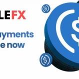 『SimpleFX(シンプルFX)が、USDコイン(USDC)の支払いを追加しました!』の画像