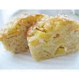 『薬膳スイーツ「柿のパウンドケーキ」作りました♪』の画像
