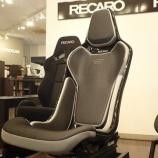 『【スタッフ日誌】RECARO RCS展示を開始いたしました!』の画像