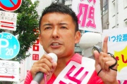 参院決議棄権の山本太郎氏が強弁 「テロ土壌を生んだ日本の責任に検証を」 ヨルダン明記も批判