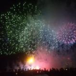 『蒲郡花火大会☆』の画像