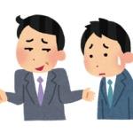 口癖で性格診断 「いや」「でも」など否定語使いは自己主張型