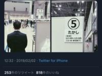 【衝撃】吉本坂46の握手会が超満員wwwwwwwwww(画像あり)