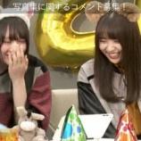 『鈴本美愉「ペーちゃんやりやがった!」渡辺梨加がまさかの自分の写真集を宣伝!笑』の画像